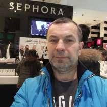 ANATOLIY, 49 лет, хочет пообщаться, в г.Прага