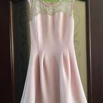 Розовое платье, в Москве