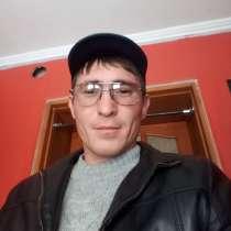 Каин, 36 лет, хочет пообщаться, в г.Алматы
