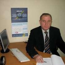 Курсы подготовки арбитражных управляющих ДИСТАНЦИОННО, в г.Черногорск