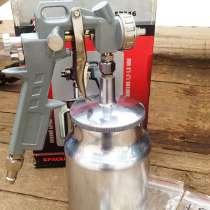Краскораспылитель Matrix, 1 литр, 1,2-1,8 мм, в Краснодаре