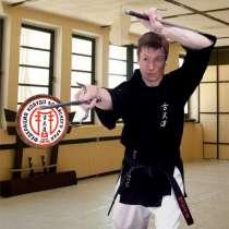 Тренировки по Кобудо для детей и подростков в Магис-Спорт, в Барнауле