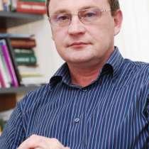Подготовлю иск и доказательства, в Екатеринбурге