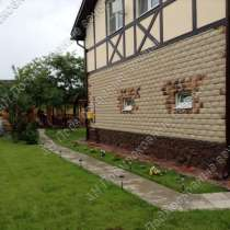 Продается дом, в Москве