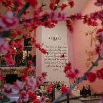 Любимый кофе в кафе Chloe, в Санкт-Петербурге