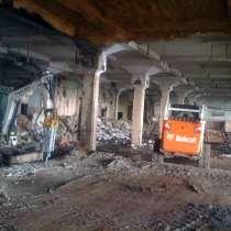 Демонтаж внутри зданий и помещений, в Москве