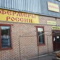 Сеть фермерских рынков под продукты и сопутствующие товары, в г.Москва