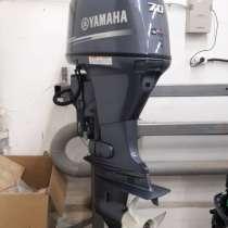 Лодочный мотор Yamaha F70AETL, в Москве