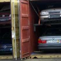 Контейнерная доставка автомобилей из Европы на Кавказ, Азию, в г.Гамбург