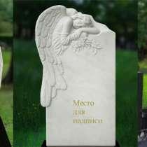 Благоустройство мест захоронений, в Барнауле