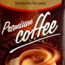 Кофе молотый 100% арабика. Cafe Cabani, в г.Днепропетровск