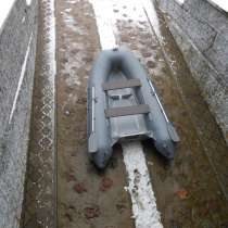 Лодка РИБ R-285, в г.Гродно