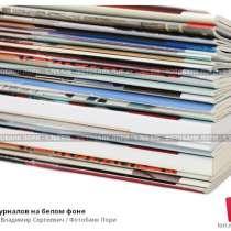Продам журналы, в Москве