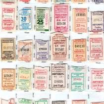Транспортные билеты, в Калининграде