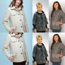 Куртка стеганая для беременных и Жакет новые, в Москве