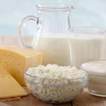 Молоко, сметана, творог в Нижнем Новгороде, в Нижнем Новгороде