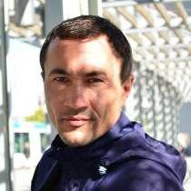 Aleksey, 40 лет, хочет познакомиться, в Воскресенске