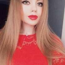 Анна, 24 года, хочет познакомиться, в Москве