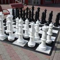 Шахматы парковые (напольные, уличные, гигантские), в г.Астана