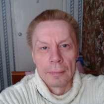 Alexei, 47 лет, хочет познакомиться – Alexei, 47 лет, хочет познакомиться, в г.Уральск