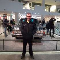 Здравствуйте ищу работу водитель экспедитор ВС, в Екатеринбурге