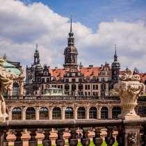 Романтические дороги Германии и Чехии, тур на 8 дней, в Москве