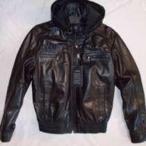 куртку кожа Весна с капюшоном., в г.Кемерово
