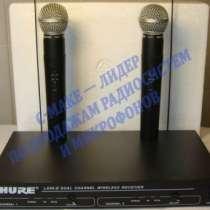 Микрофон Shure Lx88-II радиосистема2МИК, в г.Москва