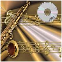 Минусовки с нотами для игры на музыкальных инструментах, в Череповце