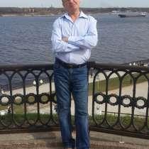 Владимир, 50 лет, хочет познакомиться, в Ярославле