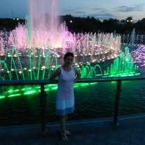 Наталья, 38 лет, хочет познакомиться, в Москве