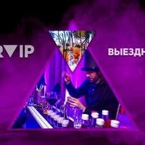 Выездной бар, Бармен шоу, Пирамида из шампанского, в Москве