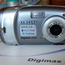 Маленький фотоаппарат, в г.Караганда