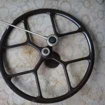 Продам колесо для швейной машинки, в Москве