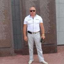 Ищу работу охранника в офис по графику сутки через трое, в Москве
