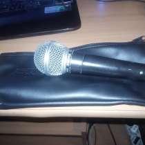 Микрофон Shure SM58, в Ярославле
