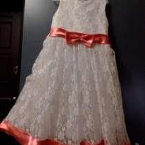 Продам платье, в г.Борисов