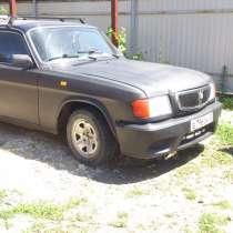 Продаю ВОЛГА 3102, в Ставрополе