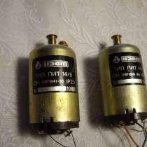 Двигатель высоко оборотистый постоянного тока. Тип ПИТ 14/5, в Челябинске
