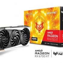 Sapphire Nitro + AMD Radeon RX 6700 XT GPU 12GB, в г.Russingen
