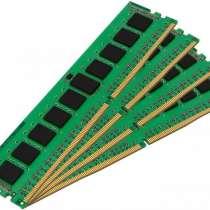 Оперативная память DDR1, DDR2, DDR3 в ноутбук, в г.Барановичи