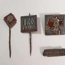Серебряные значки в честь 100- летия В. И. Ленина.875 проба, в Москве