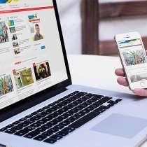 Предлагаю услуги по созданию сайтов, в Москве