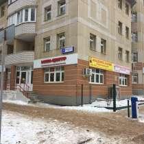 Академия знаний , в Кирове