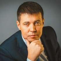 Услуги личного адвоката. Правильный развод, раздел имущества, в Екатеринбурге