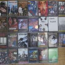 Аудиокассеты, в Калининграде