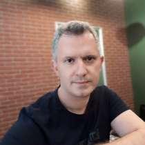 Арсений, 40 лет, хочет познакомиться, в Москве