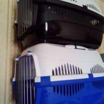 Переноска клетка сумка 50-33-32см для животных, в Санкт-Петербурге