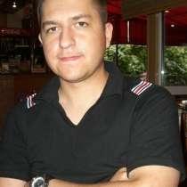 Умид, 38 лет, хочет познакомиться, в г.Ташкент