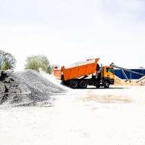 Пескосодь каменный уголь песок. бетон керпич щебень и другое, в Нижнем Новгороде